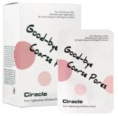 Маска-патч для сужения пор, 3 мл*20 шт Ciracle Pore Tightening Cellulose Patch