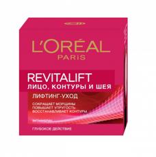 Крем для лица и шеи L'Oreal Dermo Expertise Revitalift Лифтинг-уход