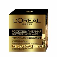 Крем-масло для лица L'Oreal Dermo Expertise Revitalift Роскошь Питания Экстраординарное масло
