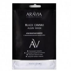 Альгинатная маска с аминокомплексом черной икры Black Caviar Algin Mask ARAVIA Laboratories