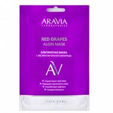 Альгинатная маска с экстрактом красного винограда Red Grapes Algin Mask ARAVIA Laboratories
