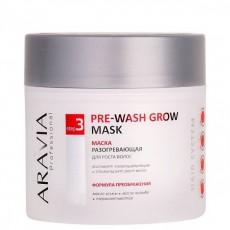 Маска разогревающая для роста волос Pre-wash Grow Mask, 300 мл ARAVIA Professional