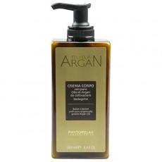 Бальзам для тела с аргановым маслом ARGAN OIL BODY BALM Phytorelax