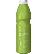 """Бальзам """"Основной уход"""" для ежедневного применения для всех типов волос Curex Classic Estel"""