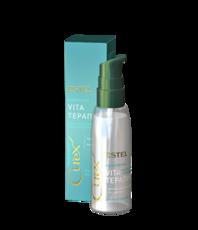 Сыворотка для секущихся кончиков волос CUREX Therapy