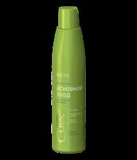 """Шампунь """"Основной уход"""" для всех типов волос CUREX CLASSIC Estel"""
