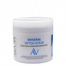 Детокс-скраб с чёрной гималайской солью Mineral Detox-Scrub ARAVIA Laboratories