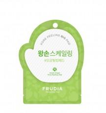 Отшелушивающий диск с зеленым виноградом, 3 мл FRUDIA (3шт)
