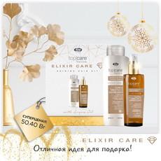 Набор для сияния и блеска волос (шампунь 250мл + масло150мл) Lisap Top care repair Elixir Care