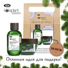 Набор для глубокого питания и увлажнения волос (шампунь 250мл + маска 200мл) Keraplant Nature Nutri-Repair Lisap