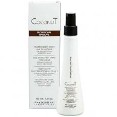 Многофункциональный защитный спрей для волос 10-в-1 с кокосовым маслом COCONUT MULTIFUNCTION SPRAY TREATMENT 10-in-1 Phytorelax