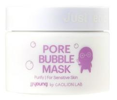 Кислородная маска от черных точек JJYong