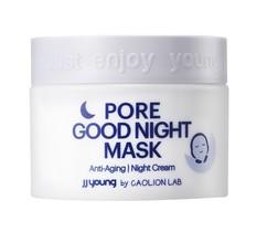 Ночная маска для интенсивного увлажнения JJYong