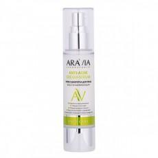 Крем-сыворотка для лица восстанавливающая Anti-Acne Cream-Serum ARAVIA Laboratories