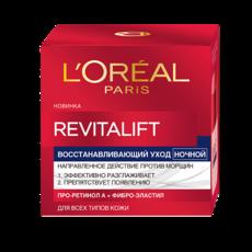 Крем для лица L'Oreal Dermo Expertise Revitalift Интенсивный лифтинг-уход ночной