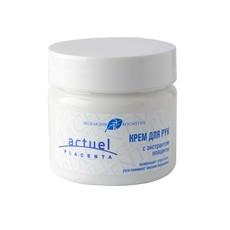 Крем для рук с экстрактом плаценты Actuel Placenta Эксклюзивкосметик