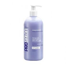 Кондиционер для осветлённых и седых волос Professional Prosalon