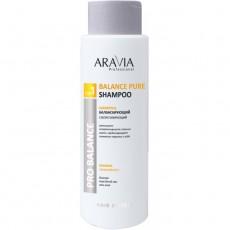 Шампунь балансирующий себорегулирующий Balance Pure Shampoo, 400 мл ARAVIA Professional