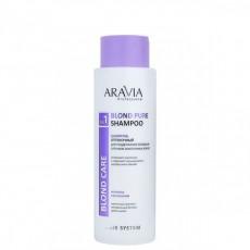 Шампунь оттеночный для поддержания холодных оттенков осветленных волос Blond Pure Shampoo, 400мл ARAVIA Professional