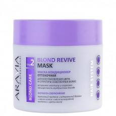 Маска-кондиционер оттеночная для восстановления цвета и структуры осветленных волос Blond Revive Mask, 300 мл ARAVIA Professional