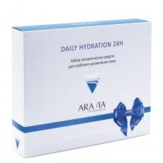 Набор для глубокого увлажнения кожи Daily Hydration 24H ARAVIA Professional