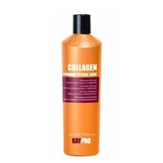Шампунь с коллагеном для пористых и ослабленных волос ANTI-AGE COLLAGEN KAYPRO SPECIAL CARE