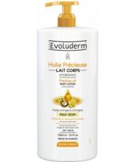 Лосьон для тела Evoluderm Body Lotion Precious Oil