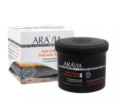 Антицеллюлитный скраб с вулканической глиной Anti-Cellulite Vulcanic Scrub, 550 мл ARAVIA Organic