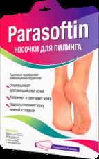 Носочки (средство) для пилинга Parasoftin