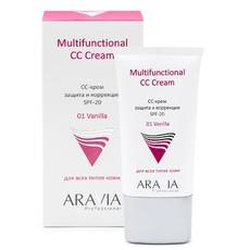 СС-крем защитный SPF-20 Multifunctional CC Cream, Vanilla 01 ARAVIA Professional