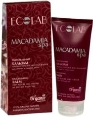 Бальзам питательный «Объем и глубокое восстановление» Macadamia SPA ECOLAB