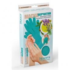 Маска-перчатки увлажняющие гелевые многоразового использования
