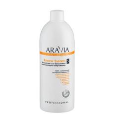 КонцентратдлябандажноготонизирующегообёртыванияRenewSystem ARAVIA Organic