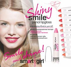 """Карандаш-блеск для губ """"Smart girl"""" SHINY SMILE Belor Design"""
