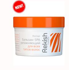 Бальзам-SPA увлажняющий для всех типов волос ProHair Rekish