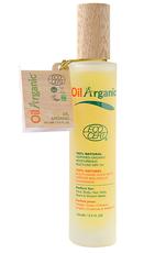 Многофункциональное увлажняющее  сухое масло TAN ORGANIC