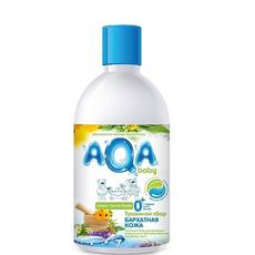 """Травяной сбор для купания малышей """"Бархатная кожа"""" AQA baby"""