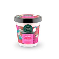 Увлажняющее молоко для ванн Milk end Raspberry «Organic Shop»