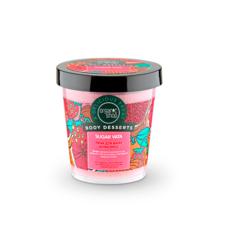 Пена для ванн антистресс Sugar Vata «Organic Shop»