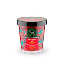 Детокс-скраб для тела Strawberry Jam «Organic Shop»