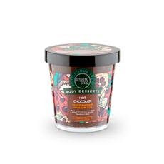 Разогревающий скраб для тела Hot Chocolate «Organic Shop»