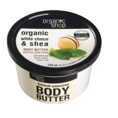 Масло для тела Белый шоколад «Organic Shop»
