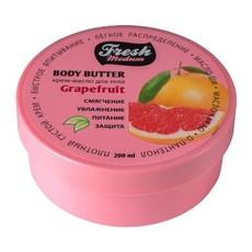 Крем-масло для тела Grapefruit MODUM FRESH