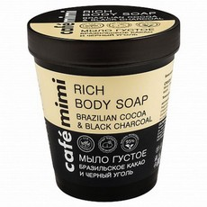 Мыло густое для тела Бразильское какао и Черный уголь TM cafémimi