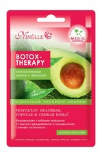 BOTOX-THERAPY Коллагеновая маска с авокадо Ninelle