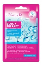 BOTOX-THERAPY Коллагеновая маска с гиалуроновой кислотой Ninelle