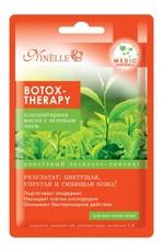 BOTOX-THERAPY Плацентарная маска с зелёным чаем Ninelle
