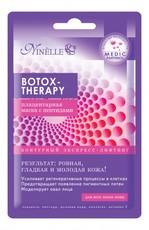 BOTOX-THERAPY Плацентарная маска с пептидами Ninelle