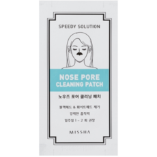 Маска-патч для носа MISSHA Speedy Solution Nose Pore Cleaning Patch, 4уп.