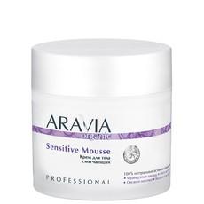 Крем для тела смягчающий Sensitive Mousse ARAVIA Organic